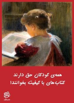 پوستر(6)