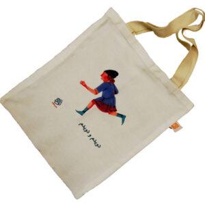 کیسه پارچه ای (۱)