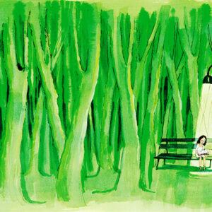 کتابخوانی در جنگل