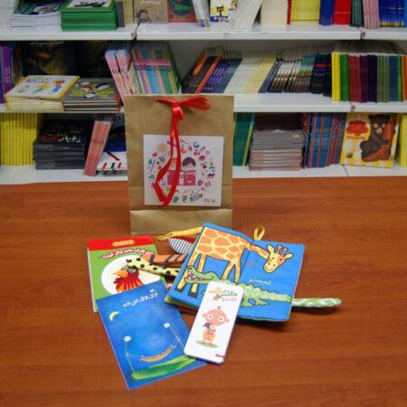 نوروزانهی کتاب هدهد - بسته ی ویژه ی ۰ تا ۲ سال (۱)