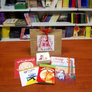 نوروزانهی کتاب هدهد - بسته ی ویژه ی ۰ تا ۲ سال (۲)