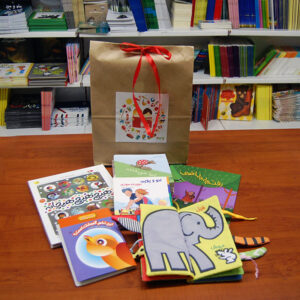نوروزانهی کتاب هدهد - بسته ی ویژه ی ۰ تا ۲ سال (۳)