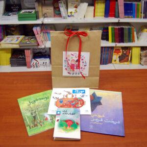 نوروزانهی کتاب هدهد - بسته ی ویژه ی ۱۰ تا ۱۲ سال (۱)