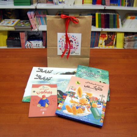 نوروزانهی کتاب هدهد - بسته ی ویژه ی ۱۰ تا ۱۲ سال (۳)