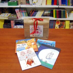 نوروزانهی کتاب هدهد - بسته ی ویژه ی ۱۰ تا ۱۲ سال (۲)