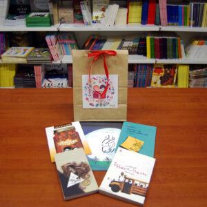 نوروزانهی کتاب هدهد - بسته ی ویژه ی ۱۳ سال به بالا (۱)
