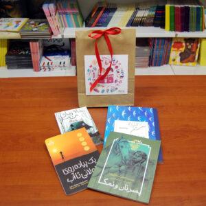 نوروزانهی کتاب هدهد - بسته ی ویژه ی ۱۳ سال به بالا (۲)