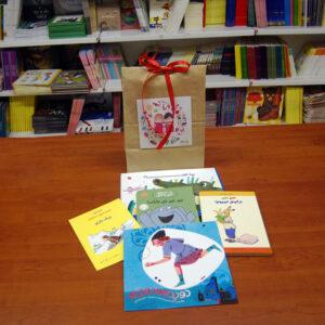 نوروزانهی کتاب هدهد - بسته ی ویژه ی ۳ تا ۶ سال (۱)