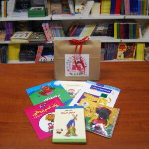 نوروزانهی کتاب هدهد - بسته ی ویژه ی ۳ تا ۶ سال (۲)