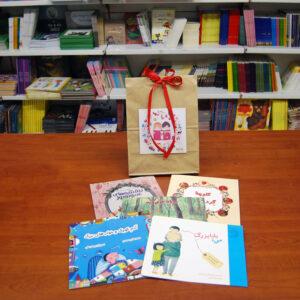 نوروزانهی کتاب هدهد - بسته ی ویژه ی ۷ تا ۹ سال (۱)
