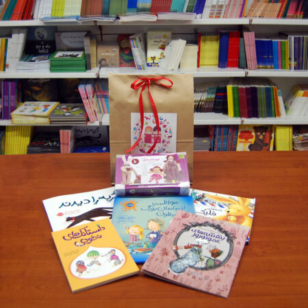 نوروزانهی کتاب هدهد - بسته ی ویژه ی ۷ تا ۹ سال (۳)