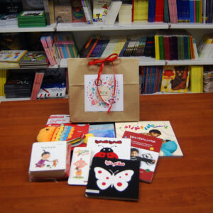 نوروزانهی کتاب هدهد - بسته ی ویژه ی نوزاد
