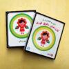 بازی و فعالیت با کارت های حقوق کودک 1