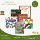 بسته های نوروزی کتاب هدهد - از ده تا سیزده سال (۲)