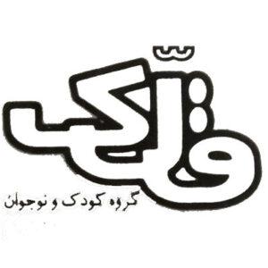 دفتر پژوهش های فرهنگی - کتاب قلک