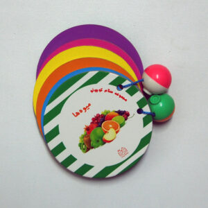 میوه ها - مجموعه سلام کوچولو