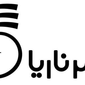 انتشارات ناریا
