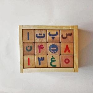 مکعب حروف و اعداد فارسی و انگلیسی