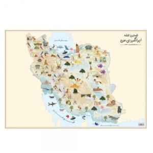 نخستین نقشه ایرانگردی من