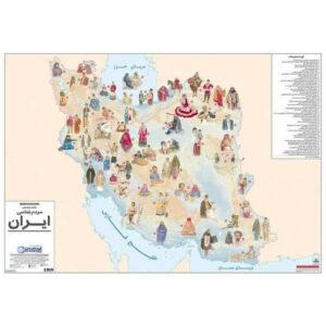 نقشه مردم شناسی ایران