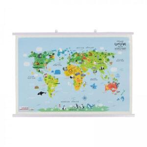 نخستین نقشه جهان من