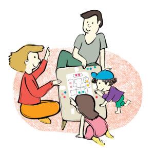 اسباببازیهای خانوادگی